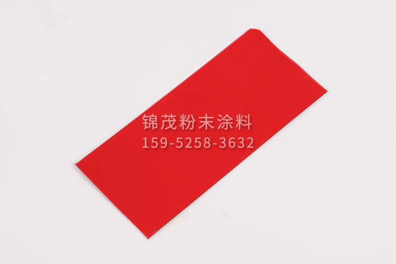 消防红塑粉静电粉末