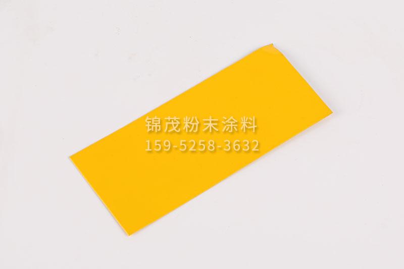 黄色喷塑粉